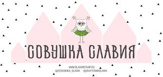 "CAS-КОНКУРС ""ЗИМНЯЯ ОТКРЫТКА"""