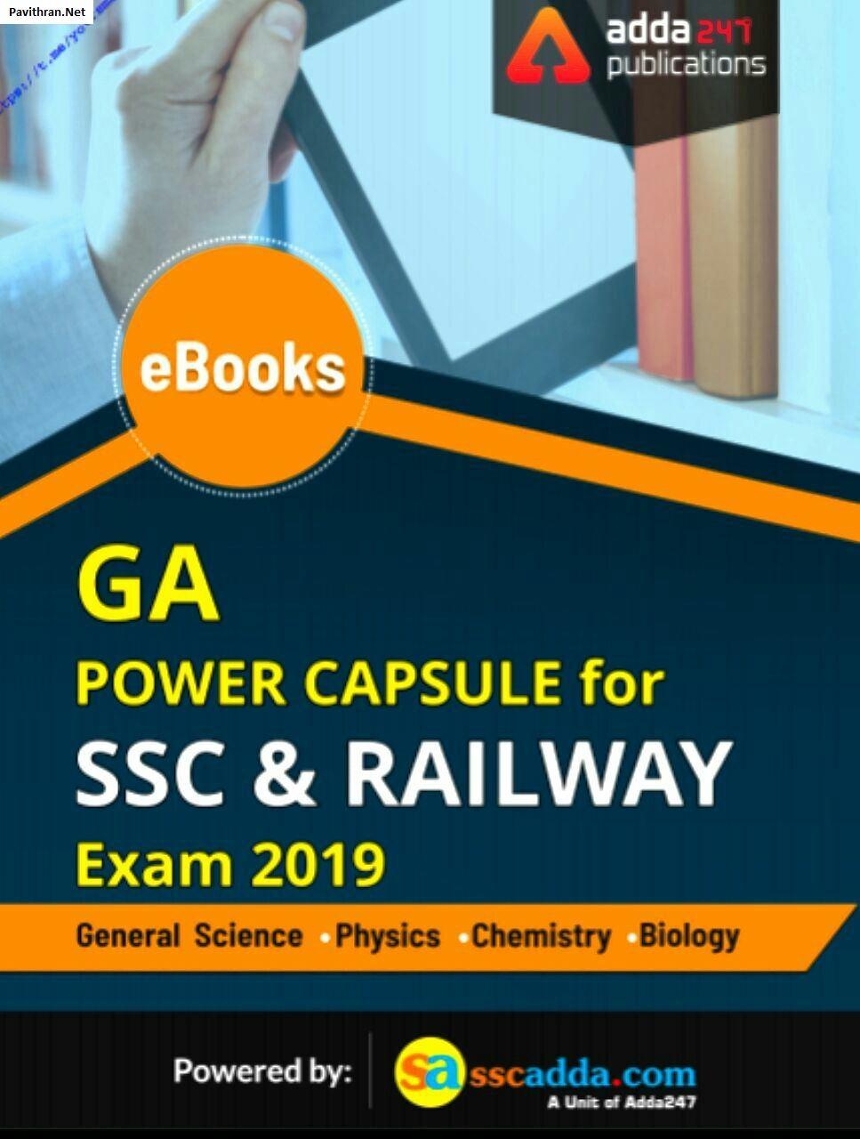 GA Power Capsule for SSC & Railway Exam 2019 e-Book PDF ...