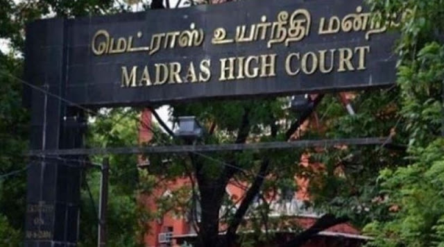 Madras High Court Recruitment hcmadras.tn.nic.in Application Form
