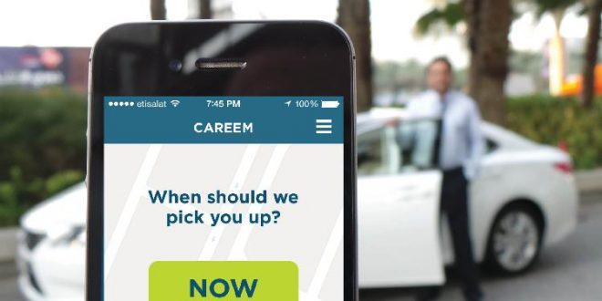 شركة (كريم) تسعى للحصول على تمويل جديد للتوسع