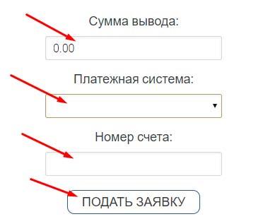 Регистрация в Crypthonex 6