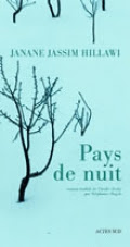 Invitation à lire... dans - LITTERATURE - POESIE - TEXTE a6