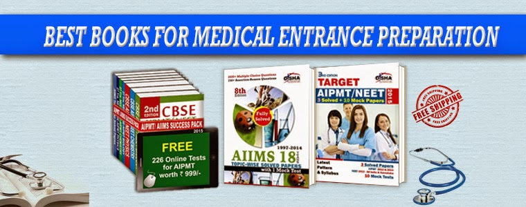 mbbs entrance exam books free download