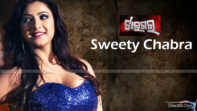 Sweety Chabra Ollywood Item Girl (Oops bali laila) HD Wallpaper Download