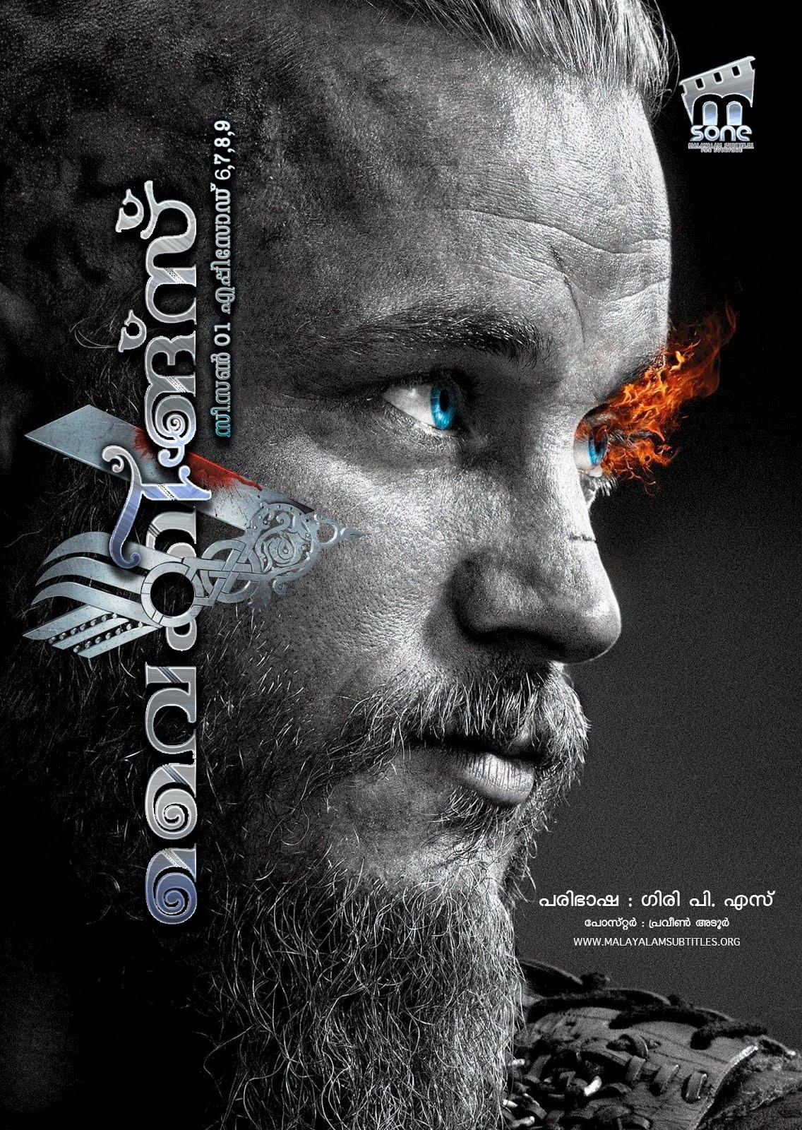 Game Of Thrones Season 4 Episode 3 Malayalam Subtitles