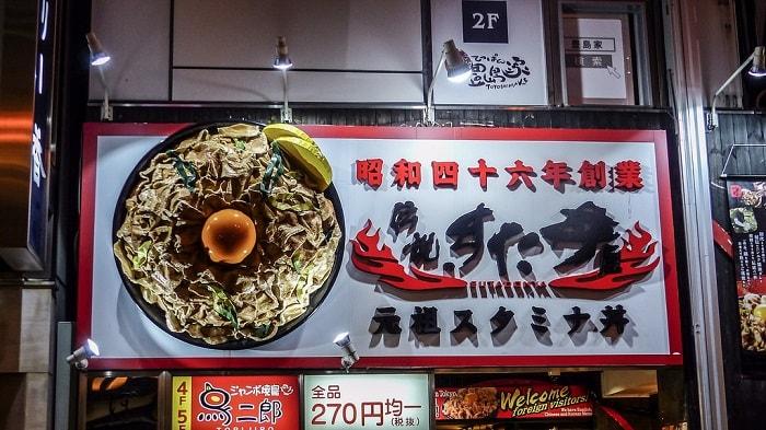 Guide to Dotonbori, Osaka at Night