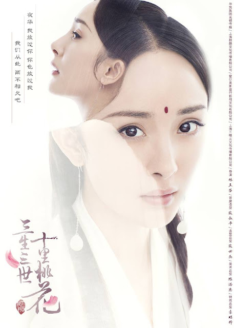 Three Lives Three Worlds Ten Miles of Peach Blossoms Yang Mi