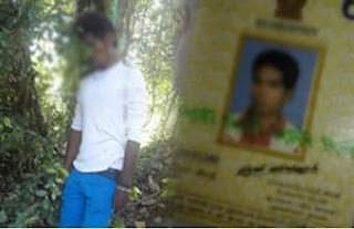 Lanka Boy Suicide -r Facebook Love