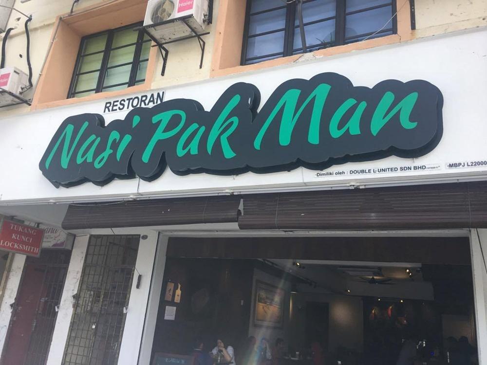 Nasi Pak Man, Nasi Pak Man Kota Damansara, makanan orang kelantan, Kelantan Cuisines, local food, Food Review by Rawlins, Rawlins Eats, Roti Tik Tak, Roti Goldees, Nasi Kerabu Daging Bakar, Nasi Dagang Ikan, Laksam,