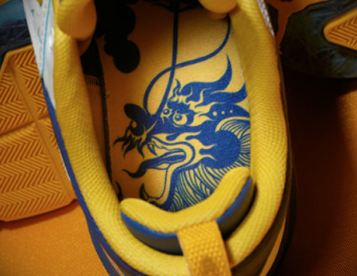 "7265e29bf5edc7 Jordan CP3.V ""Year Of The Dragon"" Sneaker (Release Date + New Images)"