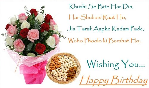 happy-birthday-wishes-in-hindi-shayari
