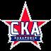 Plantilla de Jugadores del FC SKA-Khabarovsk 2019/2020