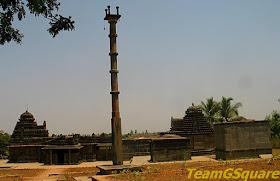 Sri Mukteshwara Temple, Chaudayyadanapura