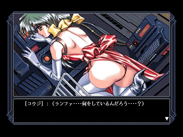 583322-xenon-mugen-no-shitai-fm-towns-screenshot-here-let-me-help.png
