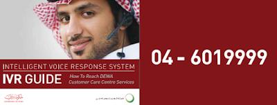 dewa ivr guide voice call center customer care