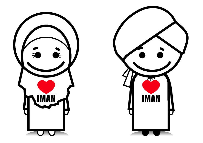 Ana Muslim Coloring Pages