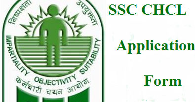 SSC%2BCHSL  Th P Govt Job Online Form on