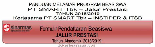 Beasiswa Jalur Prestasi Kuliah D3 dan S1 oleh PT SMART Tbk