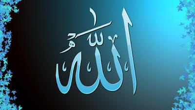 Sifat Jaiz Allah SWT