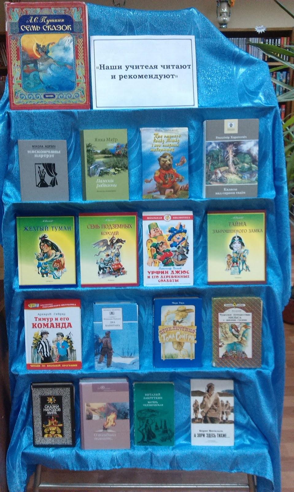 Картинки о лете для оформления библиотеки