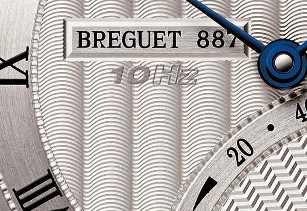 Breguet Classique Chronométrie