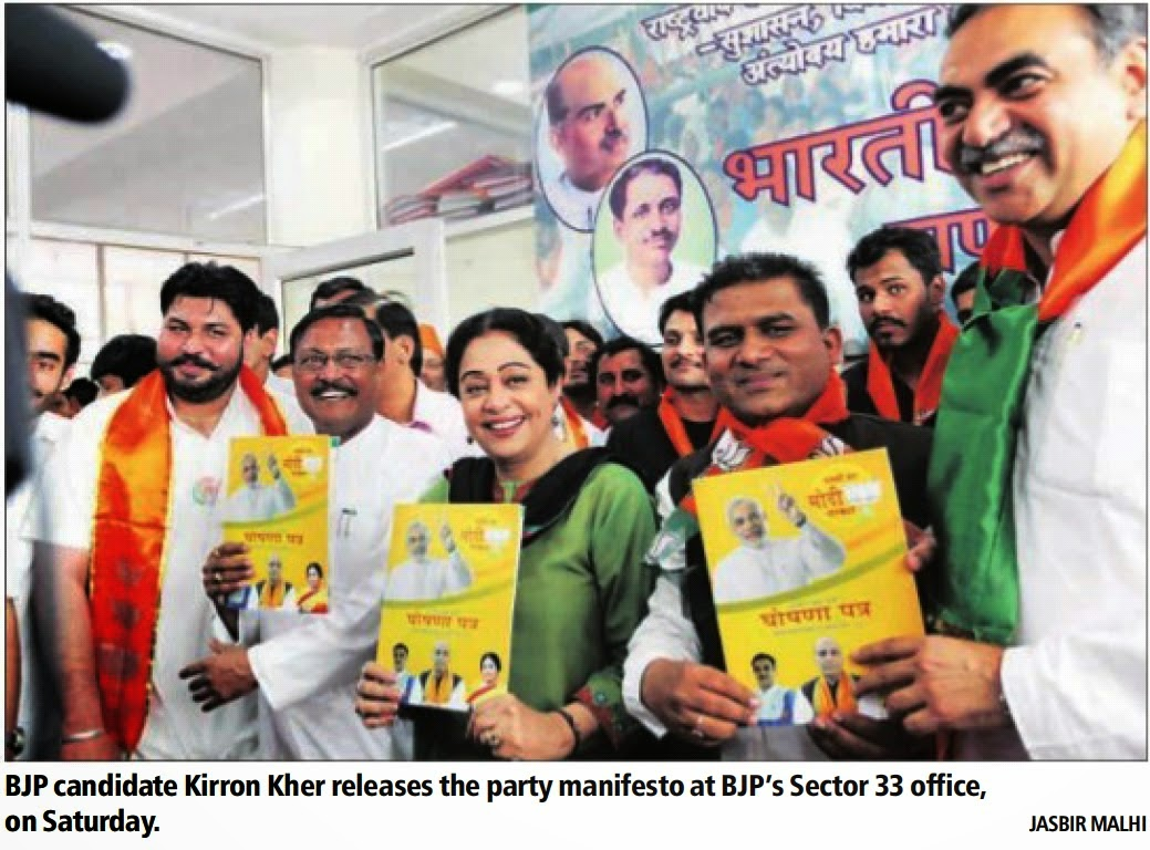 BJP candidate Kirron Kher, Ex-MP Satya Pal Jain & other BJP leaders releases the party manifesto at BJP's Sector 33 office.