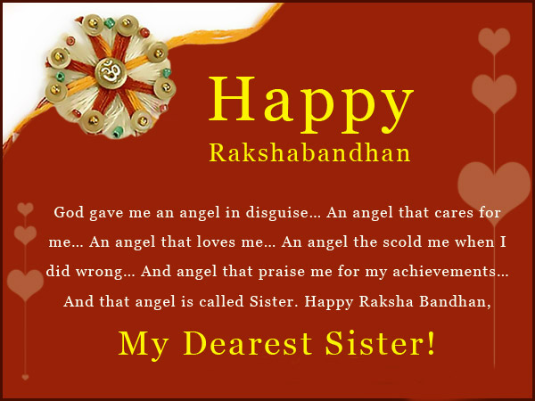 rakhi-messages-for-whats-app