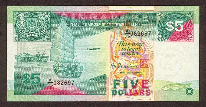 Singapore 5 Dollars banknote Ship Series