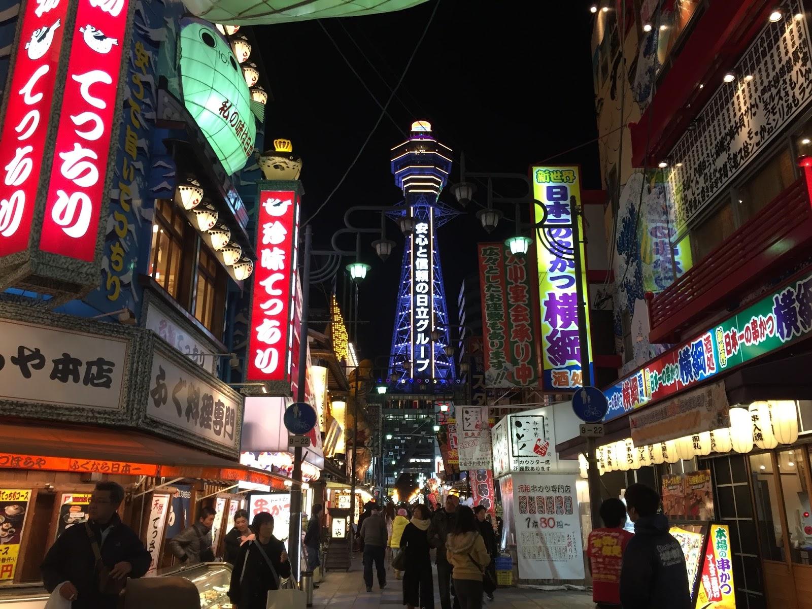Study Abroad Japan – My semester abroad in Osaka, Japan