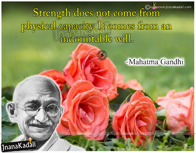 Here is a Happiness Quotes and Messages in English Language, Mahatma Gandhi Inspirational words in English language, Top English Mahatma Gandhi Wallpapers and Quotes, Daily Mahatma Gandhi Motivated Lines, Happiness Messages and Quotations in English Language.