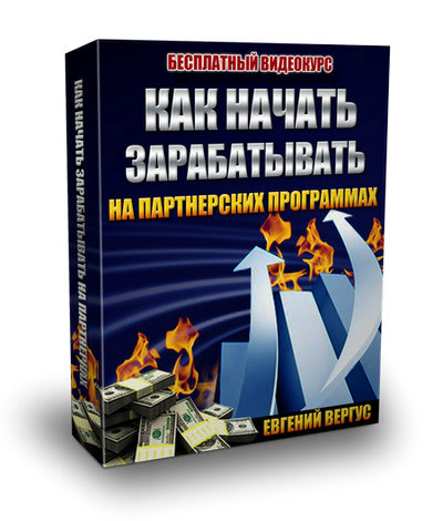 http://kursfree.isila.evvergus.e-autopay.com?utm_source=блог&utm_medium=статьи&utm_campaign=реалити&channel_id=15825