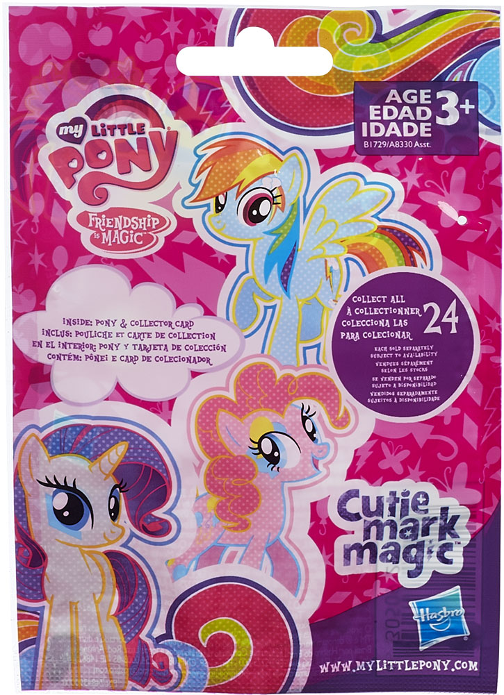 Wave 12 Blind Bags No More Codes Mlp Merch