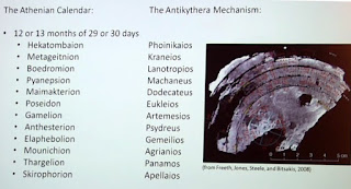 Εβδομάδες, μήνες και έτη σε αρχαία ελληνικά και ρωμαϊκά ημερολόγια – βίντεο
