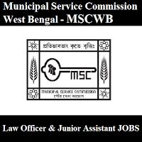Municipal Service Commission West Bengal, MSCWB, freejobalert, Sarkari Naukri, MSCWB Answer Key, Answer Key, mscwb logo