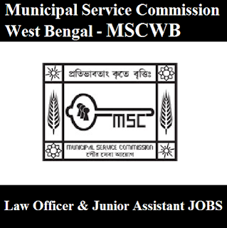 Municipal Service Commission West Bengal, MSCWB, WB, West Bengal, Law Officer, Junior Assistant, 12th, freejobalert, Sarkari Naukri, Latest Jobs, mscwb logo