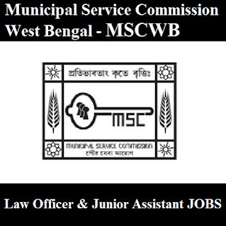 Municipal Service Commission West Bengal, MSCWB, freejobalert, Sarkari Naukri, MSCWB Admit Card, Admit Card, mscwb logo