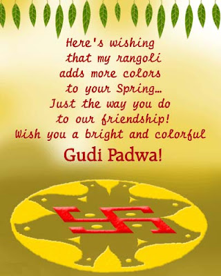 images-of-gudi-padwa-Wishes