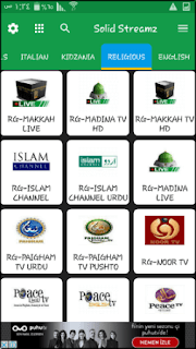 برنامج solid streamz tv