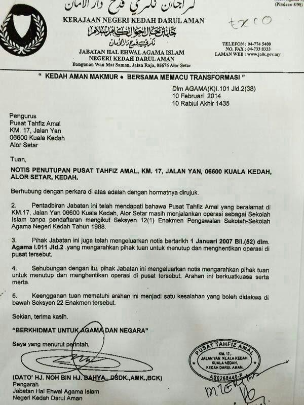 Notis penutupan Pusat tAHFIZ AMAL