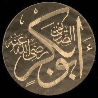 Abu Bakar Ash-Shiddiq (573-634 M)