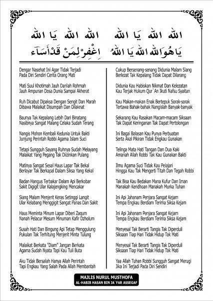 Tawasul Nurul Musthofa : tawasul, nurul, musthofa, Kumpulan, Lyric, Shalawat, Jadwal, Nurul, Musthofa: