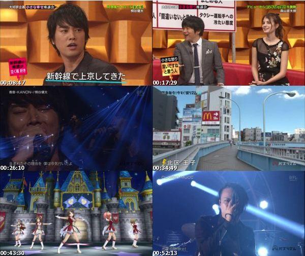 [TV-Variety] バズリズム – 2016.09.23