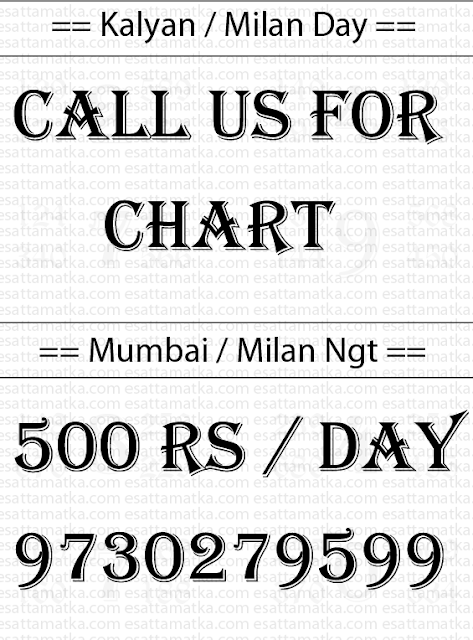 Today's Powerful Game Chart (05-August) Only For Paid Members :: Call Us at 09730279599
