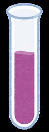 液体が入った試験管のイラスト(紫)