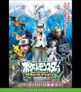 Pokémon – 16° Temporada – Aventuras em Unova Branco e Preto – Black & White (Best Wishes) Todos os Episódios Online, Pokémon – 16° Temporada – Aventuras em Unova Branco e Preto – Black & White (Best Wishes) Online, Assistir Pokémon – 16° Temporada – Aventuras em Unova Branco e Preto – Black & White (Best Wishes), Pokémon – 16° Temporada – Aventuras em Unova Branco e Preto – Black & White (Best Wishes) Download, Pokémon – 16° Temporada – Aventuras em Unova Branco e Preto – Black & White (Best Wishes) Anime Online, Pokémon – 16° Temporada – Aventuras em Unova Branco e Preto – Black & White (Best Wishes) Anime, Pokémon – 16° Temporada – Aventuras em Unova Branco e Preto – Black & White (Best Wishes) Online, Todos os Episódios de Pokémon – 16° Temporada – Aventuras em Unova Branco e Preto – Black & White (Best Wishes), Pokémon – 16° Temporada – Aventuras em Unova Branco e Preto – Black & White (Best Wishes) Todos os Episódios Online, Pokémon – 16° Temporada – Aventuras em Unova Branco e Preto – Black & White (Best Wishes) Primeira Temporada, Animes Onlines, Baixar, Download, Dublado, Grátis, Epi