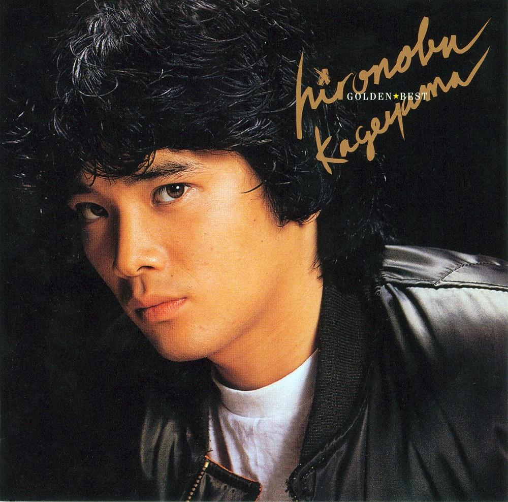 Me Wo Duniya Hu Mp3 Ringtone: Hironobu Kageyama