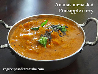 Ananas menaskai recipe in Kannada
