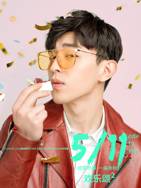 Deng Lun Ode to Joy Season 2 c-drama