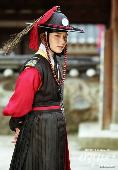 Shin Min Ah Cute Wallpaper Arang And The Magistrate More Pics Bismillah