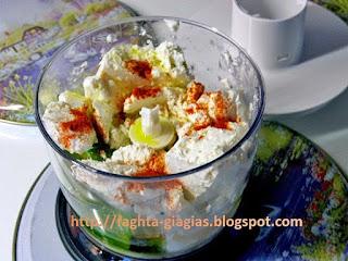 Τυροκαυτερή κόκκινη με πιπεριές Φλωρίνης - από «Τα φαγητά της γιαγιάς»